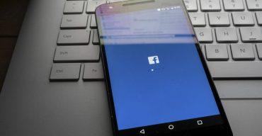 Conheça as novas mudanças no feed de notícias do Facebook